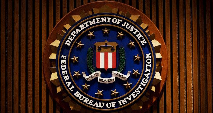 Logo de la FBI