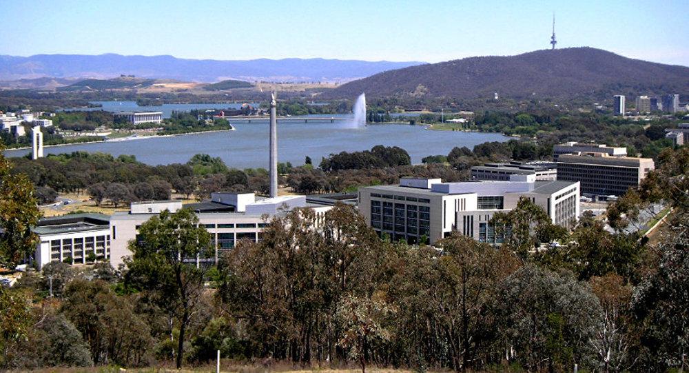 Quartier administratif de Canberra