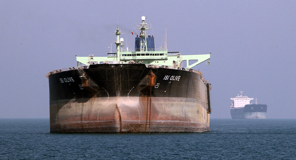 Un pétrolier iranien près du port de Bandar Abbas (Iran du Sud)
