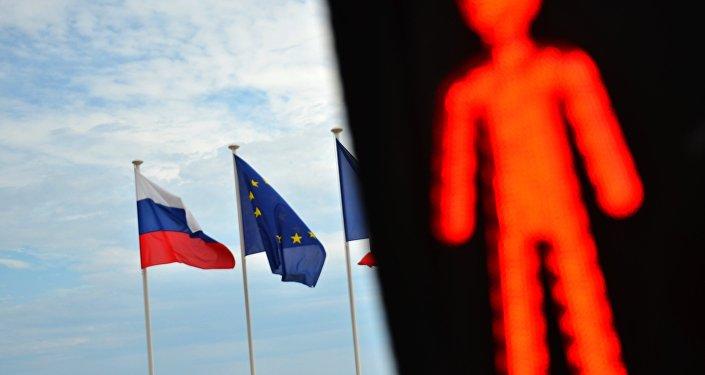 Couleurs de la Russie, de l'UE et de la France
