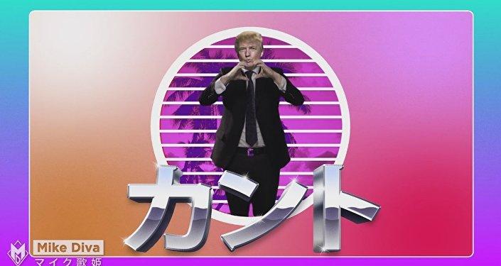 Une parodie japonaise de Donald Trump qui déchire