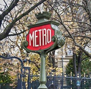 Une bouche de métro à Paris