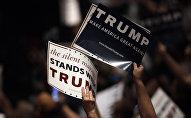 la campagne pour le candidat présidentiel républicain Donald Trump