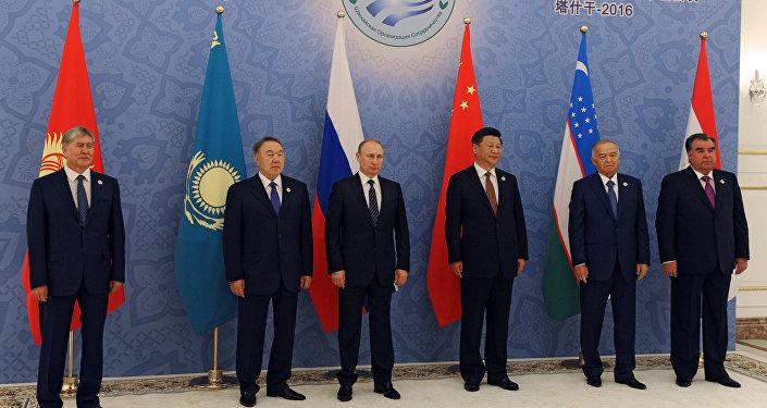 Les dirigeants de l'OCS. Le 24 juin 2016