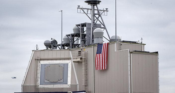 Site de défense antimissile américain (image d'illustration)