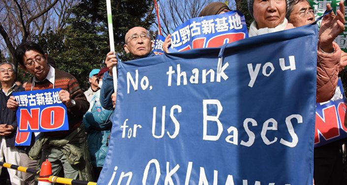 Protestations contre les bases militaires US à Okinawa