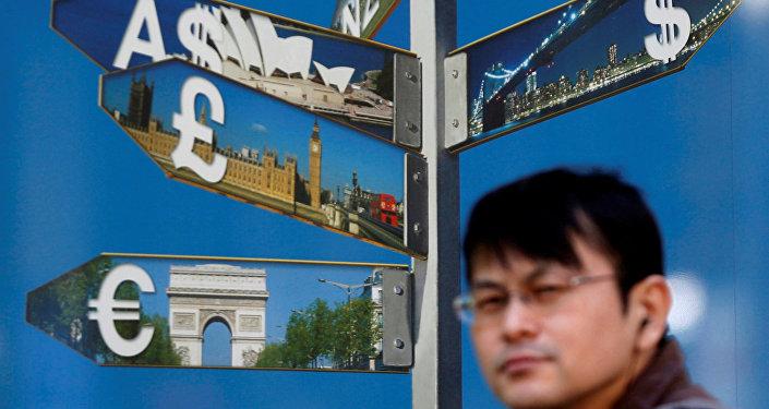 Le Brexit et la crise de stratégie dans l'Union européenne