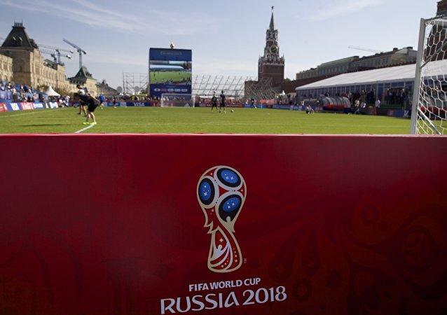 Nouvelle procédure d'entrée en Russie pour les supporters de foot