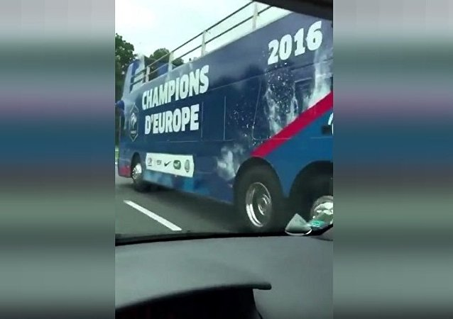 Bus supporter