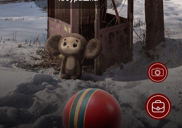 Pokémon GO à la soviétique