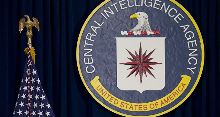 he The CIA seal is seen displayed before President Barack Obama speaks at the CIA Headquarters in Langley, Va., Wednesday, April 13, 2016