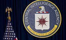 Ex-chef de la CIA: il faut régler le problème syrien avec l'aide de Russie et d'Assad