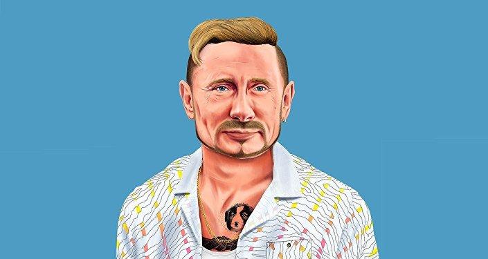 Portrait de Poutine
