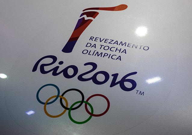 Rio 2016 logo at the Jockey Club in Rio de Janeiro, Brazil