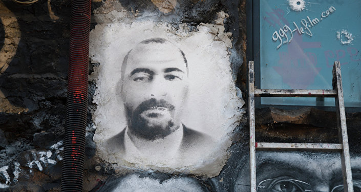 Painted portrait of Abu Bakr al-Baghdadi