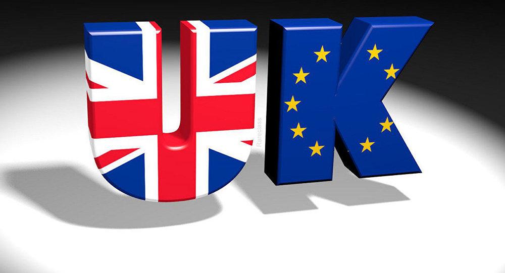 UK/EU text logo with Union Jack and European flag images