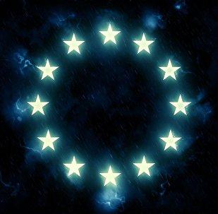 Logo de l'UE