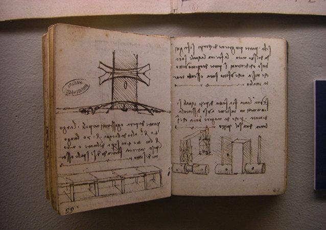 Les carnets de Léonard de Vinci