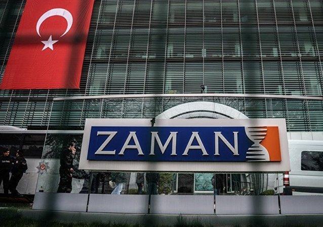 Journal Zaman