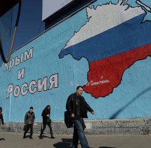 Graffiti Russie et Crimée - ensemble pour toujours