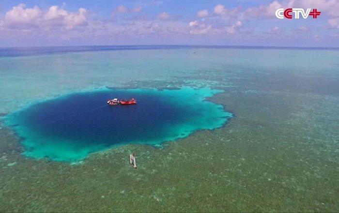 Le trou marin le plus profond du monde