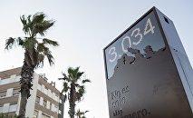 Un compteur de la honte est lancé à Barcelone