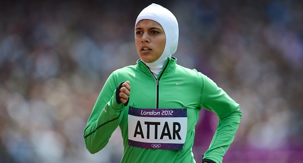 Sarah al-Attar. Archive photo