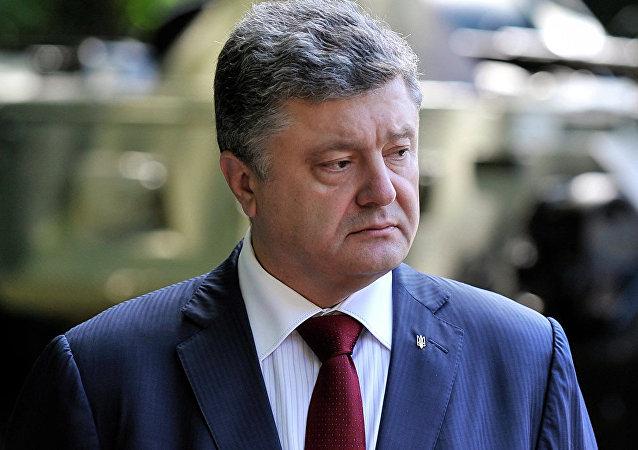 Le président ukrainien Petro Poroshenko