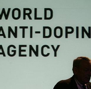 Agence antidopage AMA