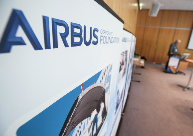 The Airbus Foundation logo at the side event