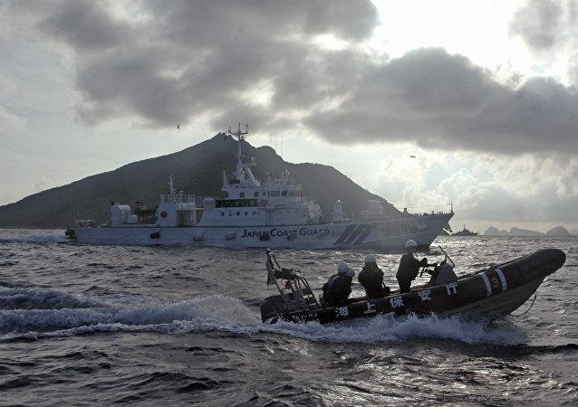 Garde côtière japonaise