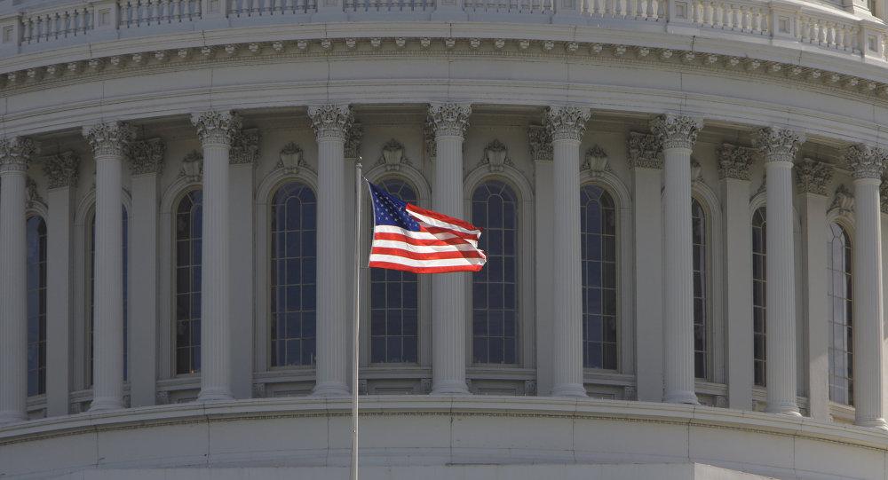 Près de 500 élus européens s'adressent au Congrès américain — Nucléaire iranien