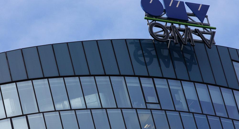 OMV logo
