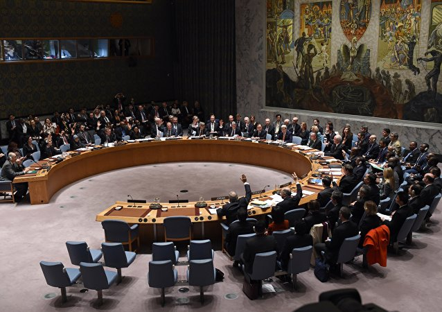 Le Conseil de sécurité de l'ONU, archives