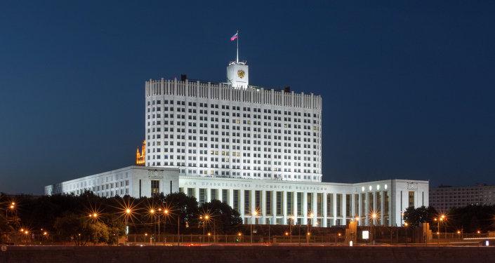 Le bâtiment du gouvernement russe