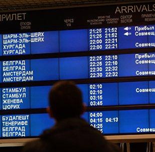 Écran d'affichage horaire des arrivées et des départs