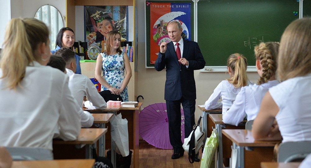 Quelques conseils de vie de la part de Vladimir Poutine