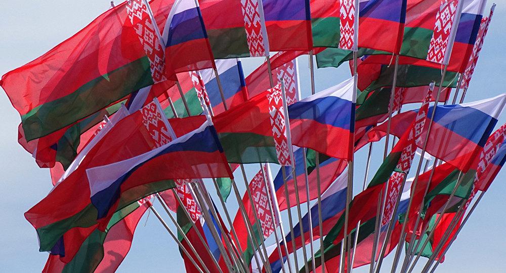 Le tricolore russe est