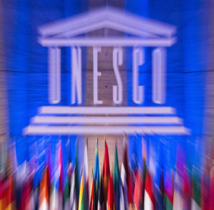 L'emblème de l'UNESCO