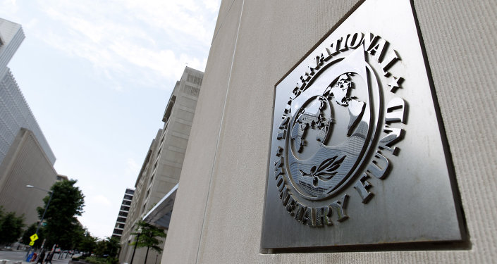 Siège du Fonds monétaire international