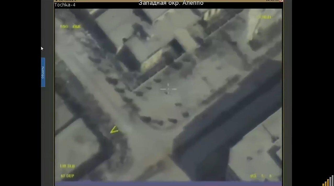 Vidéo-surveillance depuis la caméra installée sur le drone qui surveille les zones occidentales de la ville d'Alep