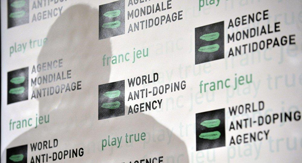L'Agence mondiale antidopage