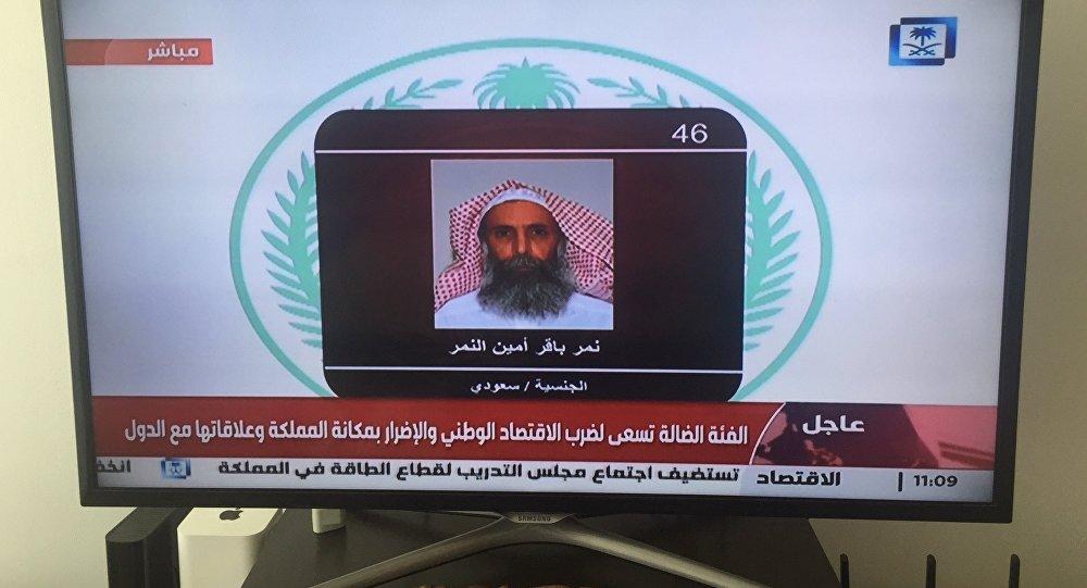 Télévision saoudienne