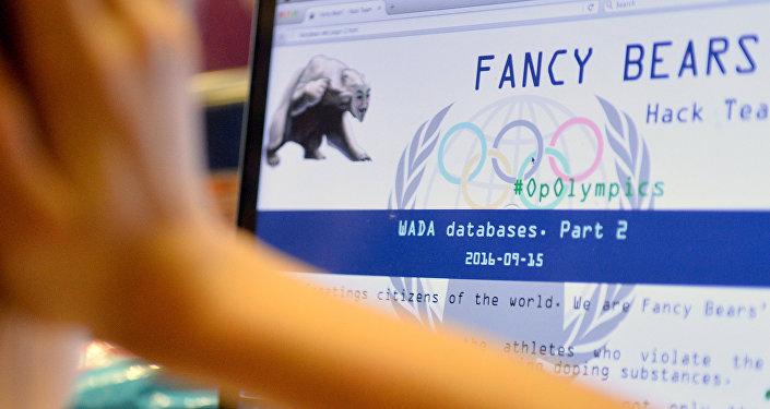 Scandale de l'AMA: les noms de onze sportifs dopés à Rio dévoilés
