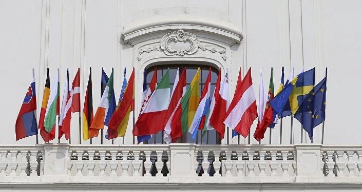 Drapeaux de pays de l'Union Européenne. Archive photo