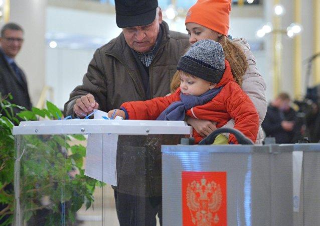des législatives en Russie