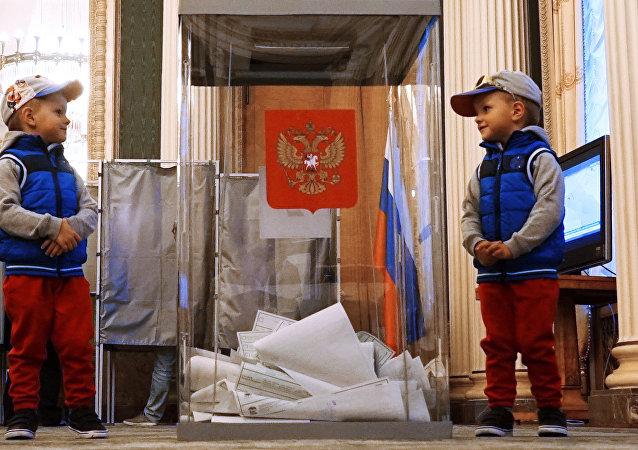 Elections législatives en Russie