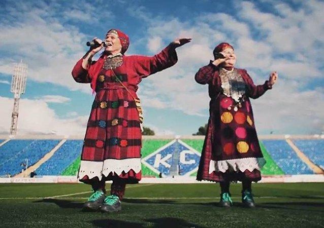 Des babouchkas lancent le tube de la Coupe du monde 2018, et ça déchire
