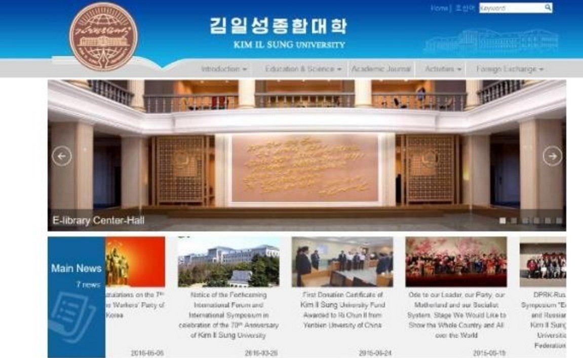 Internet en Corée du Nord, c'est 28 sites web