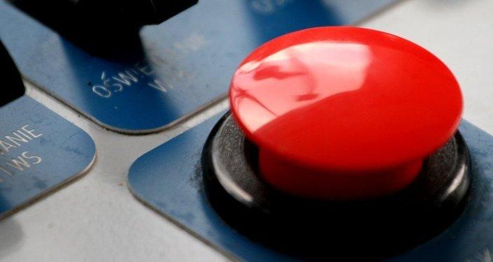 « Bouton nucléaire ». Image d'illustration